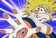 Naruto's photograph