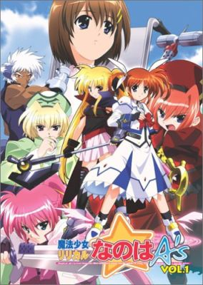Nanoha A's DVD Volume 1 Cover