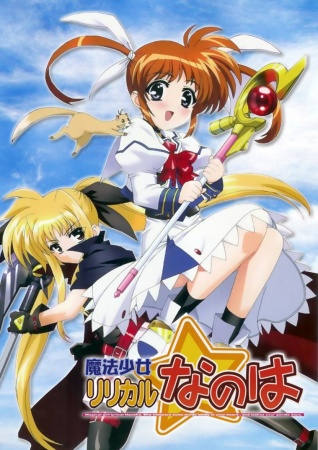 File:Magical Girl Lyrical Nanoha (Promo And Title).jpg