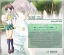 Mai Asagiri Profile (Moon)