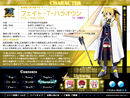 Fate Testarossa StrikerS Info