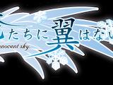 Oretachi ni Tsubasa wa Nai (Series)