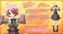 Nagomi Shiraishi Profile