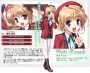 Kanade Yuki Profile