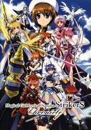 Magical Girl Lyrical Nanoha StrikerS Chronicle