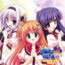 Hoshizora-he-kakaru-hashi-character-song-album