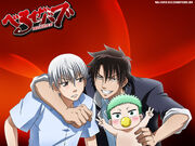 Baby-Beel-Oga-and-Furuichi