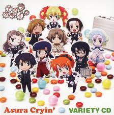 File:Asura cryin chibi.jpg