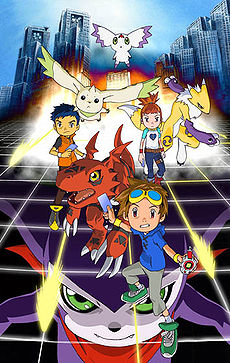 230px-Digimon Tamers