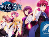 """The Fruit of Grisaia"" Series Adds English Dub for Paramount Network"