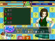 Mame Arcade Treasures Deluxe Edition   Anime Fanon   FANDOM powered