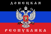 Flag of the Donetsk Peoples Republic svg-e1400360680955