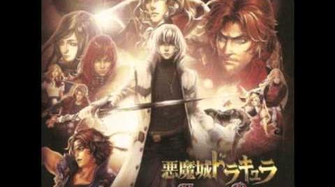 Castlevania Harmony of Despair OST - Ebony Wings