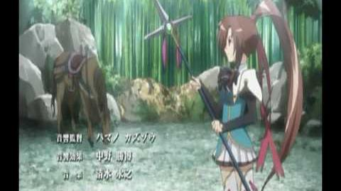 Koihime Musou (Opening) - Japanese Anime