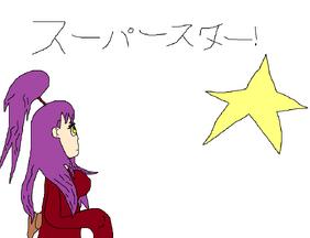 Superstar! logo