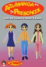 Azumanga Preschool Poster