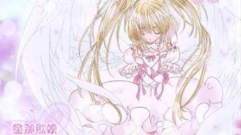 Hoshina Utau ~ Angel Cradle (FULL)