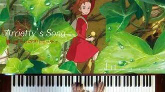 借りぐらしのアリエッティ「Arrietty's Song」