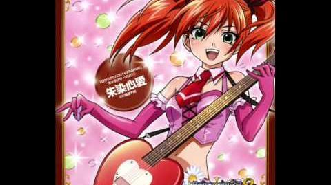 Shiroi honoo - Shuzen Kokoa (Chiwa Saito)