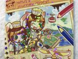 Pop'n Quest: The Rabbit, The Cat and The Boy's Journey