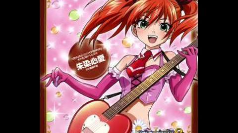 Positive Rock N Roll - Shuzen Kokoa (Chiwa Saito)