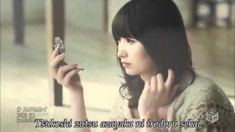 Haruka Tomatsu - Yume Sekai (Romanji Sub)
