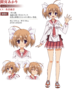 Akari Mamiya (Aria Double A)