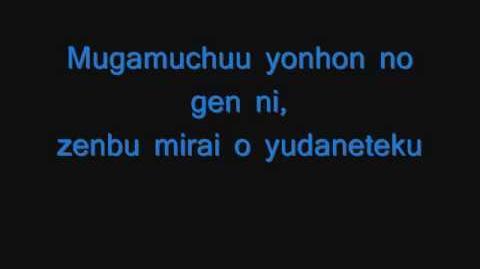 K-on - Heart goes boom lyrics