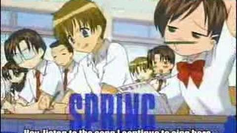 Sensei no Ojikan Doki Doki School Hours op