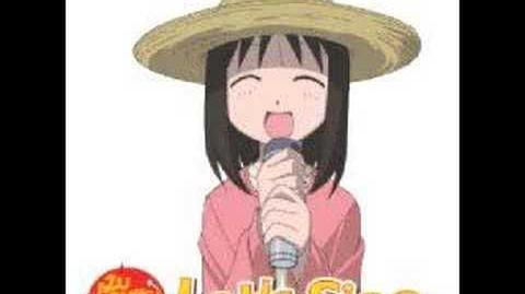 Azumanga Daioh Vocal Collection - Poi Poi PEACE