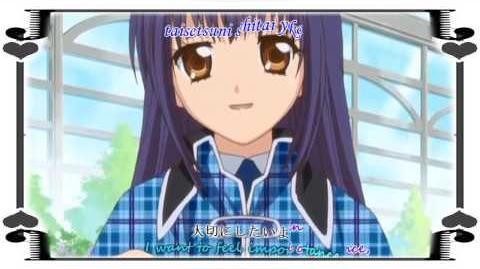 Hana Tegami 花手紙 (With Rom Eng Kan Lyrics) HD