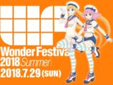 Wonder Festival 2018 (Summer)
