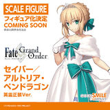Artoria Pendragon Heroic Spirit Formal Dress gsc illus