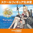 Warspite 1-8 gsc illus