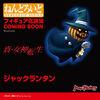 Nendoroid Pyro Jack illus