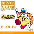 Nendoroid Beam Kirby illus