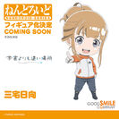 Nendoroid Hinata Miyake illus