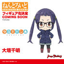 Nendoroid Chiaki Oogaki illus