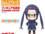 Nendoroid Chiaki Oogaki