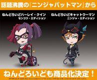 Nendoroid Catwoman Ninja & Harley Quinn Sengoku illus
