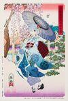 Rem Ukiyo-e Kimono 1-8 kadokawa illus