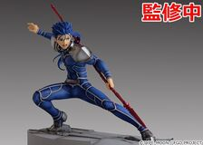 Lancer Cu Chulainn 1-8 orange rouge painted