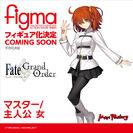 Figma Protagonist Female illus