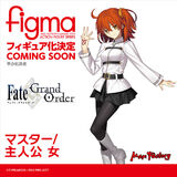 Figma Protagonist Female illus