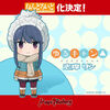 Nendoroid Rin Shima illus