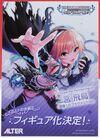 Asuka Ninomiya 1-7 alter illus