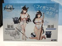 Atago & Takao alter illus