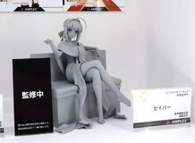 Saber Yuami Robe 1-7 aniplex unpainted