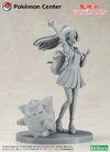 Lively Lillie with Clefairy 1-8 kotobukiya unpainted