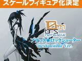 Black Rock Shooter: Inexhaustible Ver. 1/8 (GSC)